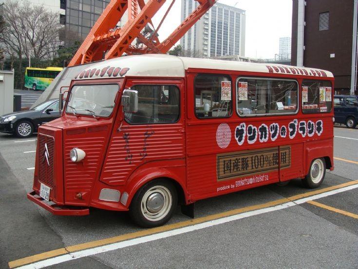 Citroen HY - Tokyo Japan
