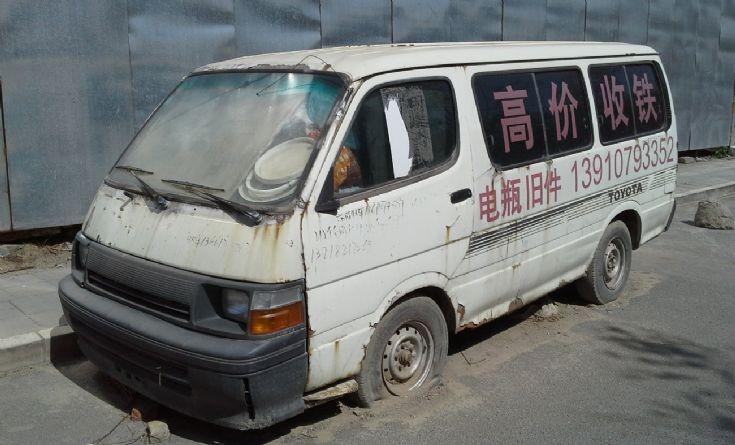Toyota HiAce Wagon (H100)