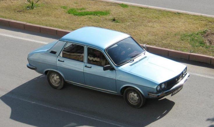 Blue R12