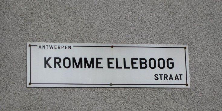 Kromme Elleboog Straat