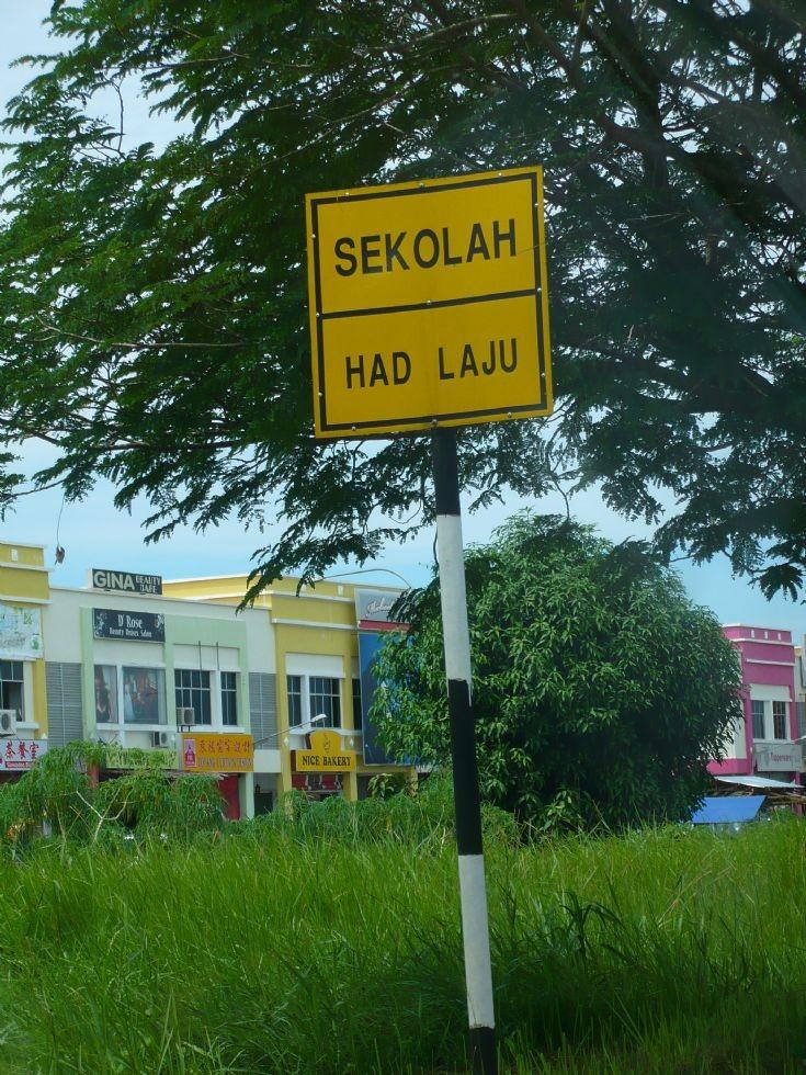 Standard Malaysia school area road sign