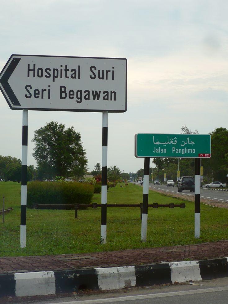 Roadsign at Jalan Panglima