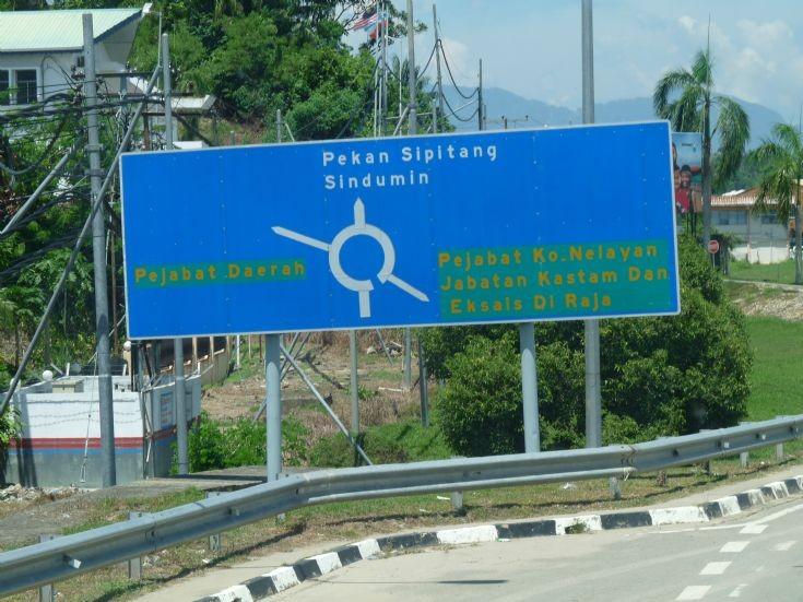Roundabout sign at Sipitang