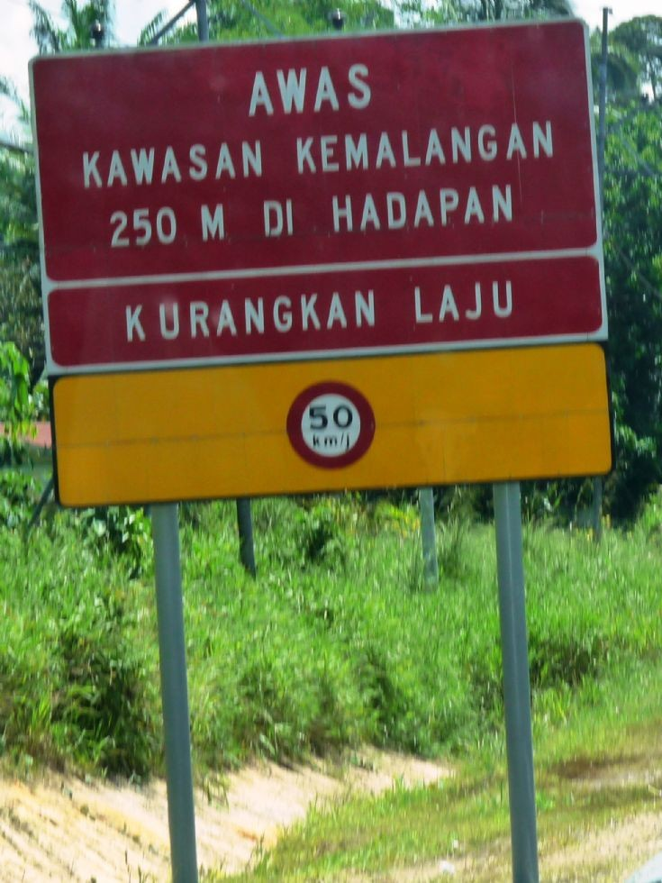 Accident area