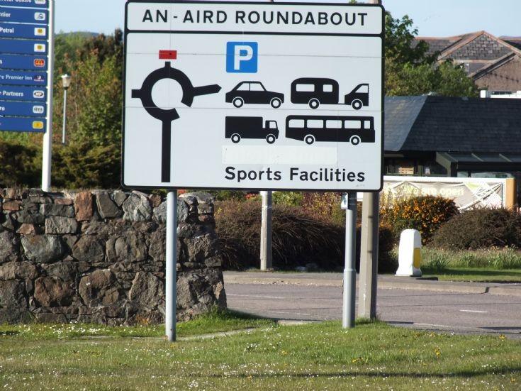 An-Aird Roundabout