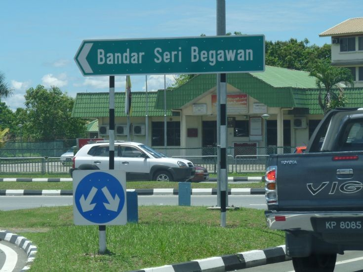 Signages at Jerudong traffic island